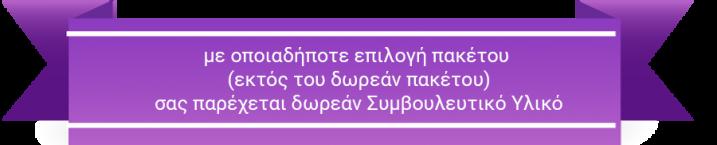 free_advice3