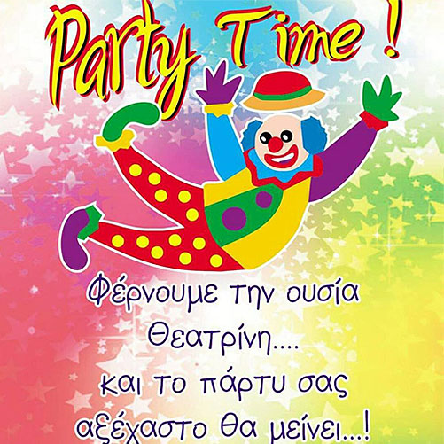 paidika-party