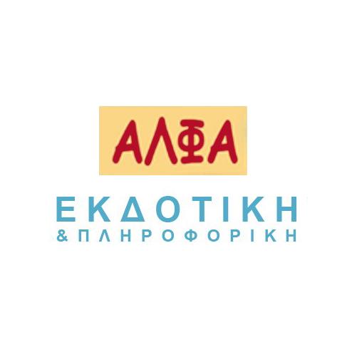 alfa-ekdotikh-kai-plhroforikh
